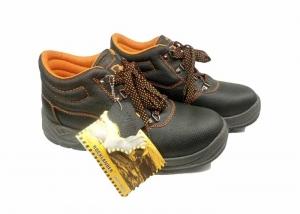 rocklander safety shoes