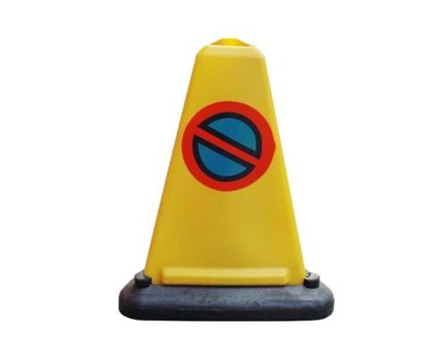 Pe Traffic Cone  SC-05